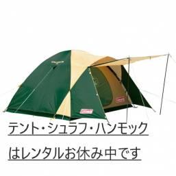 【コロナウィルス対策】テント・寝具・ハンモックのレンタルは休止中です